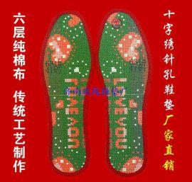 鸿运玫瑰十字绣鞋垫针孔鞋垫绣花刺绣鞋垫