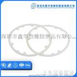 专业生产硅胶垫圈 半透明耐高温防水灯饰硅橡胶密封圈 环保耐滑 深圳垫片厂家