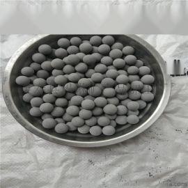 玛琳4-5mm电气石碱性球,远红外球