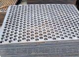 鋁板鍍鋅板裝飾衝孔板 用於外牆吊頂KTV裝飾板
