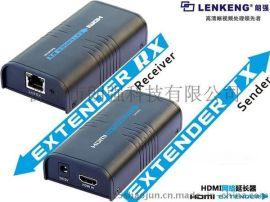 hdmi网线传输器1对多分配传输120米价格优惠