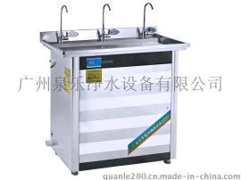 泉乐三龙头温热型节能饮水机不锈钢校园直饮水台开水器