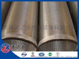219外径碳钢缠丝滤水管
