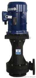 耐酸碱立式液下泵 耐腐蚀长轴立式泵 耐高温化工液下泵CT-40SK-1
