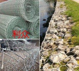 8*10水利工程雷诺护垫 高尔凡双隔板雷诺护垫 河北雷诺护垫