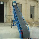 大豆输送机 加工自动化物料输送机 升降式输送机y2