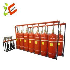 70L管网七氟丙烷气体灭火系统 七氟丙烷灭火器 七氟丙烷药剂充装气体灭火装备