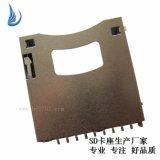博川│厂家直销SD卡座垫高2.0高质量连接器