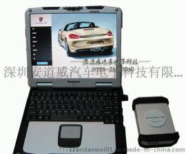 供应 保时捷检测仪Piwis -II保时捷卡宴汽车故障诊断仪(台湾版) 软件  过期