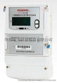 华邦DTSYF866三相预付费复费率电能表