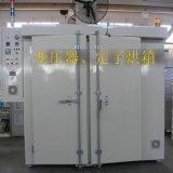 节能型xy2000红外线烘干箱