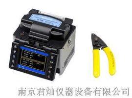 吉隆KL-500小巧型光纤熔接机