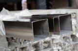 永穗不锈钢方管 201不锈钢方管20*20|佛山304不锈钢方管拉丝面