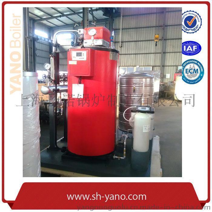 模組式免安裝蒸汽鍋爐 0.2T燃油蒸汽鍋爐