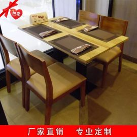 定制酒店西餐厅桌椅 餐饮家具 餐桌椅订做