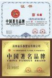 中国著名品牌乐泰管业+PP静音排水管+PERT地热管