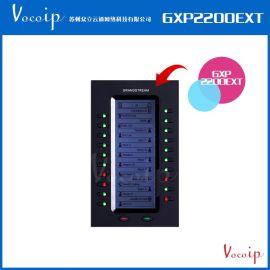 潮流网络 2200EXT扩展板适用GXV3240和GXP2140 ip电话 40BLF