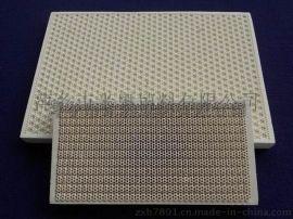 红外线蜂窝陶瓷板8字形 132X92X13mm