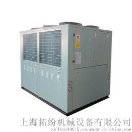 注塑机用冷水机,分体冷水机,风冷螺杆式冷水机 -15℃双机一