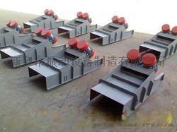 新振牌每小时处理量30吨电机振动给料机(ZG-30)专业生产厂家