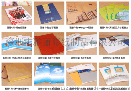 深圳公司画册设计印刷
