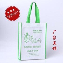 無紡布購物袋 無紡布袋廠家定制(HT-1)