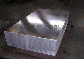 供应进口A2017铝板