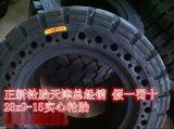 供應正新叉車輪胎28x9-15(8.15-15)實心輪胎全新正品
