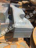 鋼板切割加工,鋼板零割銷售,鋼板數控下料-中科網
