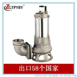 不锈钢耐腐蚀离心泵 厂家直销 不锈钢耐腐蚀离心泵