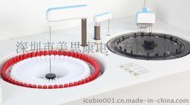 全自動生化分析儀的作用 全自動生化分析儀是的作用是什麼