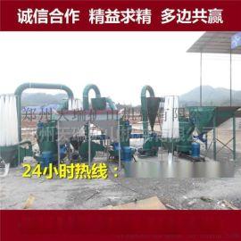 各种橡胶磨粉机、塑料磨粉机,型号齐全,适用于多种物料加工