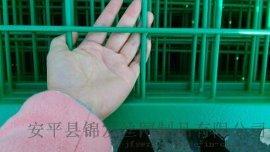 安平县框架护栏网,框架护栏网厂家
