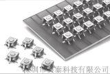 供應B3S-1002P(OMRON)密封型SMD輕觸開關