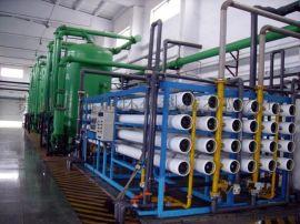 贵州工业纯化水处理设备,食品厂纯净水制取设备,反渗透纯化水处理装置