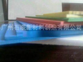 彩色泡沫kt广告板,pvc发泡板 ,广告材料