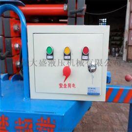 8米500kg移动式升降平台 电动液压升降货梯 电动升降机
