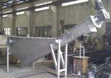 专业定制LSSF型砂水分离器,螺旋式