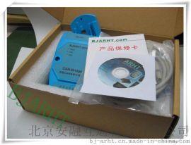 空調系統控制CAN中繼器