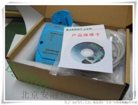 空调系统控制CAN中继器