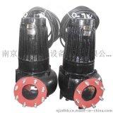 WQ100-8-5.5kw潛污泵,南京中德生產廠家