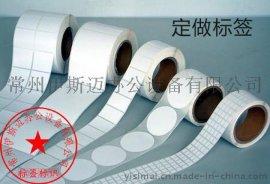 专业生产定做各类进口国产不干胶铜板纸标签