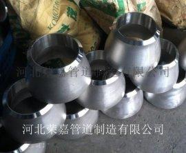 供应不锈钢异径管 304同心大小头 异径管 不锈钢管件