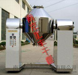 南京优丰干燥SZG-1500双锥回转真空干燥机-低温干燥-毒物挥发物易氧化物干燥-高效混合干燥机