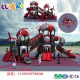 大型滑梯兒童玩具設備小博士滑梯幼兒園遊樂設施室外戶外組合滑梯