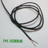 厂家直销2芯1.0漆包线 多芯漆包线 头戴式耳机线