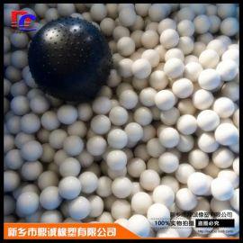 厂家直销 鼎诚橡塑 振动筛橡胶球 实心球 硅胶球 弹力球 颜色可定制