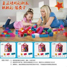 儿童硅胶软积木玩具