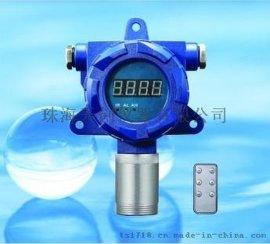 YT-95H-SF6六氟化硫檢測儀,廣東中山六氟化硫檢測儀,固定式氣體檢測儀