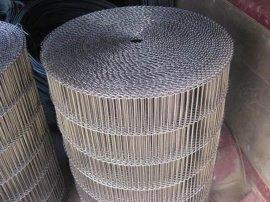 不锈钢乙型网带 转弯乙型网带 厂家直销 售后有保证